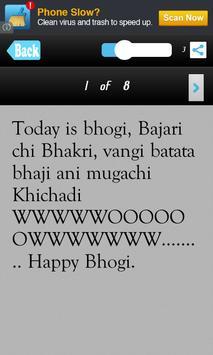 Happy Bhogi Messages SMS Msgs apk screenshot