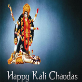 Kali Chaudas SMS Messages Msgs icon