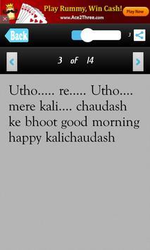 Kali Chaudas SMS Messages Msgs apk screenshot