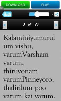 Happy Onam SMS Messages Msgs screenshot 3