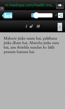 Mahavir Jayanti Messages SMS apk screenshot