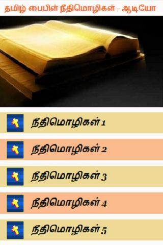 Tamil Bible Proverbs Audio for Android - APK Download
