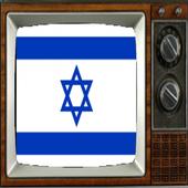 Satellite Israel Info TV icon