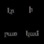 Armenian To English icon
