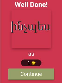 Armenian To English apk screenshot
