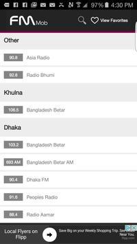 FM Bangla Radio HD - FM Mob screenshot 2