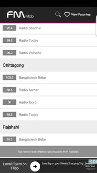 FM Bangla Radio HD - FM Mob screenshot 3