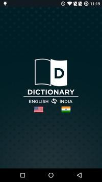 English to Hindi Dictionary screenshot 2