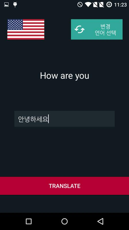 English korean dictionary 2018 for android apk download.