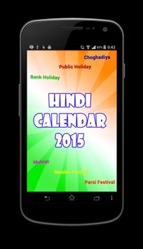 Hindi Calendar 2018 apk screenshot