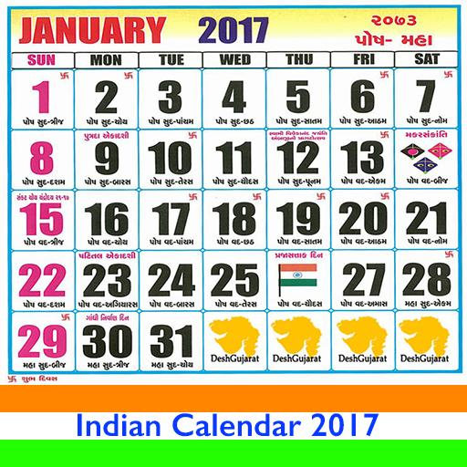 Indian Calendar 2018 for Android - APK Download