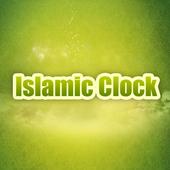 Islamic Clock icon