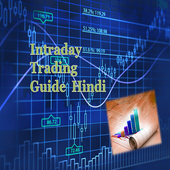 Intraday Trading Guide Hindi icon