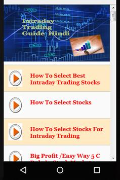 Intraday Trading Guide Hindi apk screenshot