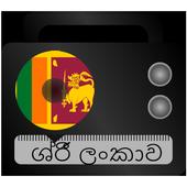 Radio Sri Lanka icon