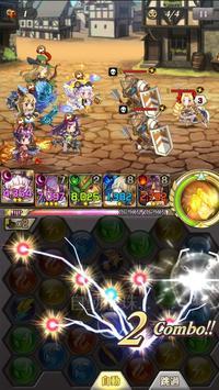 異世界幻想 screenshot 1