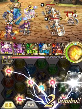 異世界幻想 screenshot 3