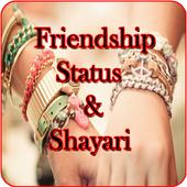 Friendship Day Status icon