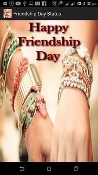 Friendship Day Status screenshot 1