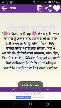 punjabi status screenshot 1