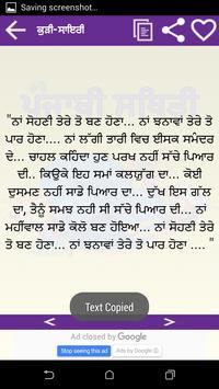 punjabi status screenshot 4