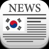 📰South Korea News 24H icon