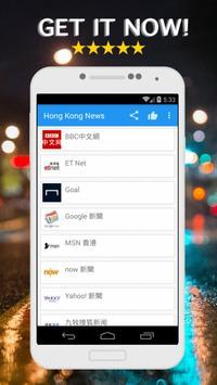 📰Hong Kong News 24H imagem de tela 3