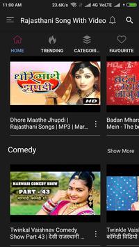 Rajasthani Song With Video 💃🕺🎬. screenshot 1