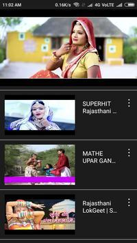 Rajasthani Song With Video 💃🕺🎬. screenshot 3