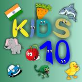 Kids Learning App - Kids 10 icon
