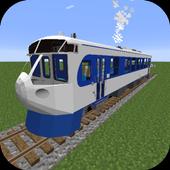 Mod Train for MCPE icon