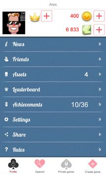 Дурак Онлайн скриншот приложения