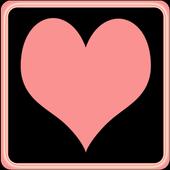 رسايل لعيد الحب icon