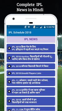 Schedule For IPL 2018 screenshot 5