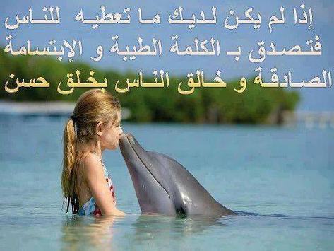 اروع حكم تهز القلوب poster