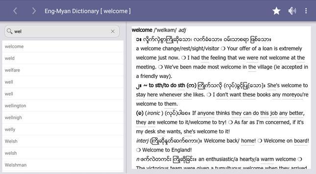 Eng-Myan Dictionary apk screenshot