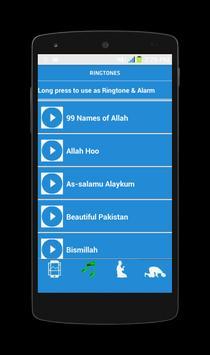 Islamic Collection apk screenshot