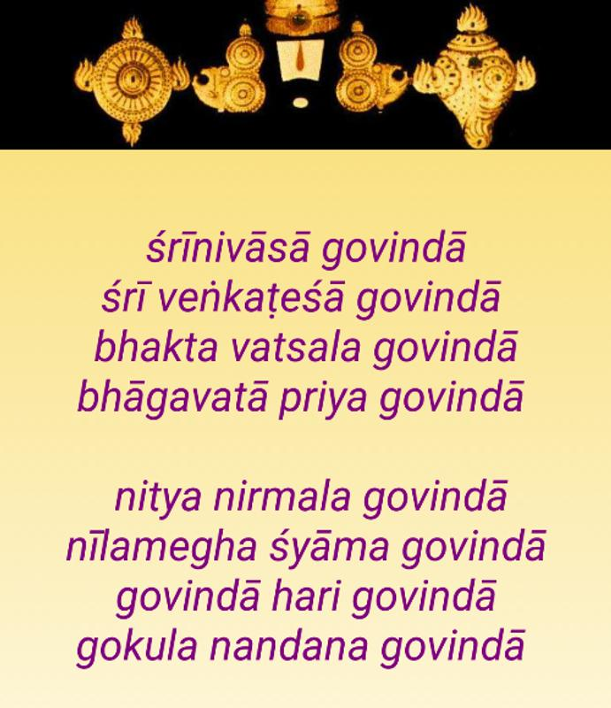 govinda namalu in english pdf