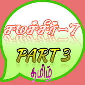 ST07-3 icon