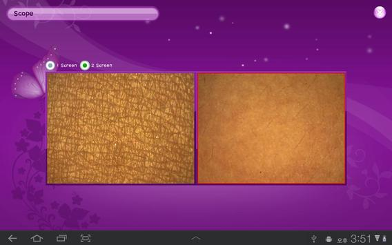 smart TCS apk screenshot