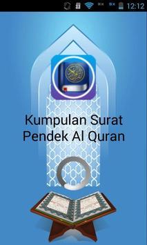 Kumpulan Surat Pendek Al-Quran screenshot 1