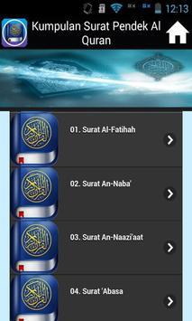 Kumpulan Surat Pendek Al-Quran screenshot 2