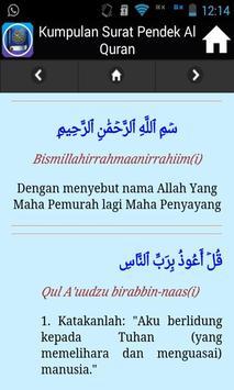 Kumpulan Surat Pendek Al-Quran screenshot 5