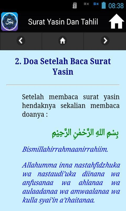 Surat Yasin Dan Tahlil For Android Apk Download
