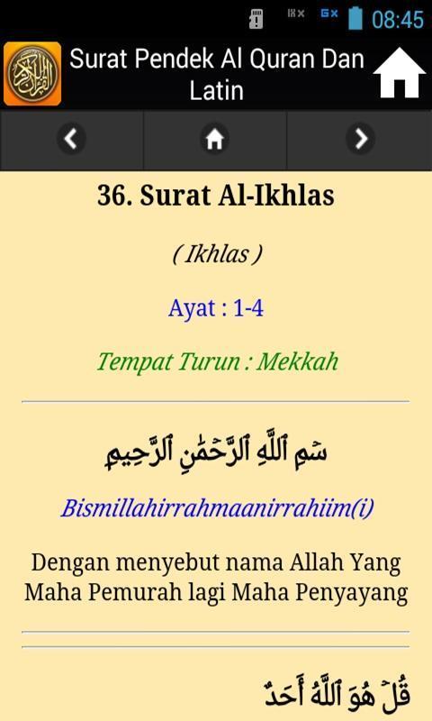 Surat Pendek Al Quran Dan Latin Pour Android Téléchargez Lapk