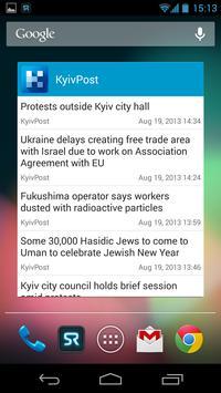 Kobzi - News of Ukraine apk screenshot