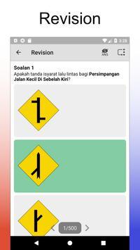 KPP Test screenshot 3