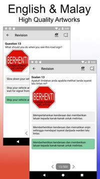 KPP Test screenshot 2