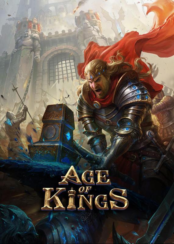 ... Age of Kings ảnh chụp màn hình 14 ...