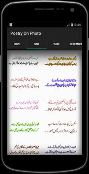 Urdu Dukhi Poetry On Photo apk screenshot